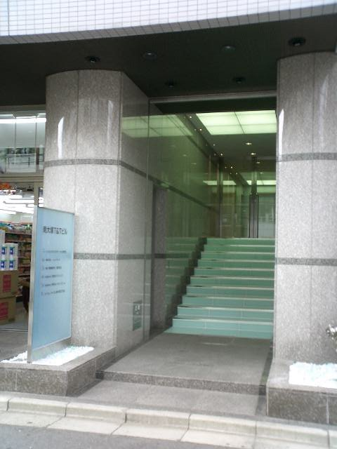豊島区南大塚 ビルリニューアル工事のアイキャッチ画像
