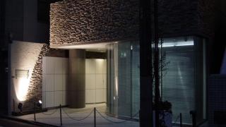 中央区八丁堀 ビルフルリニューアル工事のアイキャッチ画像